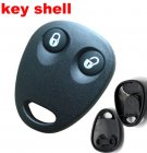 Blank Shell for Volkswagen (VW) Sanata Remote Transmitter 2 Button