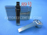 #89 Key Blade for Audi A6