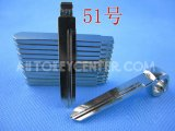 #51 Key Blade for Chery A3,A5
