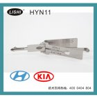 LISHI HYN11 2-in-1 Auto Pick and Decoder for Hyundai