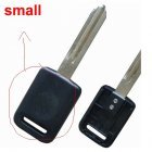 Blank Shell for Nissan Transponder Key (NSN14,Small Housing)