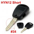 Blank Shell for Hyundai Remote Key with 1 Button on Side (HYN12 Short)