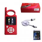 HandyBaby Handheld Car Key Copy Key Programmer