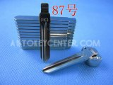 #87 Key Blade for Buick Lacrosse